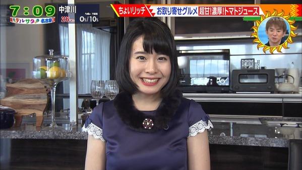 望木聡子の画像 p1_21