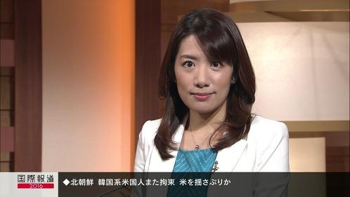 藤田真奈美 (2)