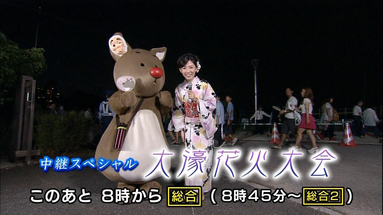 佐々木理恵 (NHK福岡)の画像 p1_23
