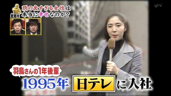 下川美奈 (5)