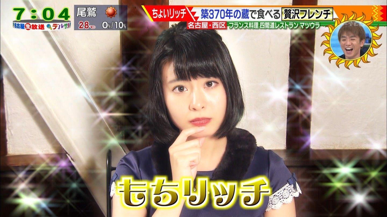 望木聡子の画像 p1_26