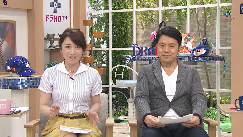 激烈!女子アナニュース【画像】今日の上山真未さん 8.26