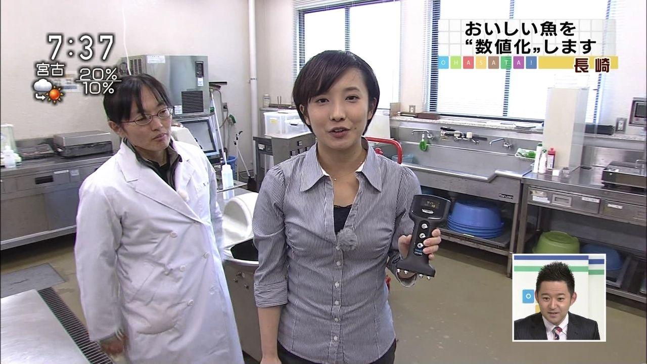 激烈!女子アナニュース【画像】NHKの林田理沙たん 12.13