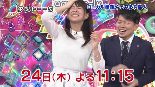 広瀬麻知子 (2)