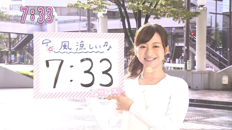 片淵茜の画像 p1_23