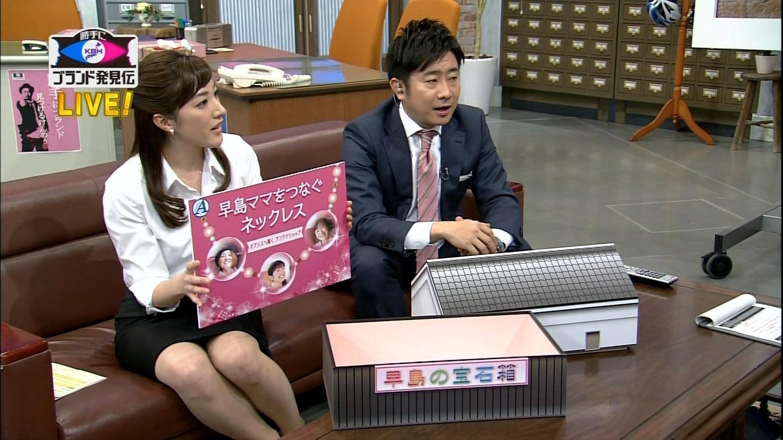 激烈!女子アナニュース【画像】広島ローカル番組の上原光紀たん※動画も