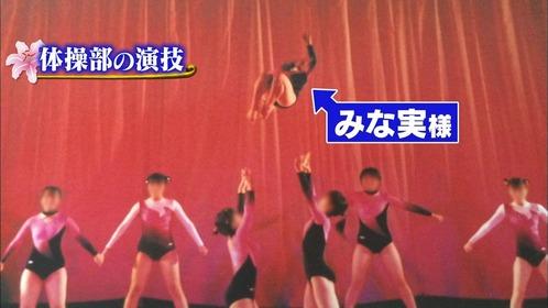 田中みな実 (8)