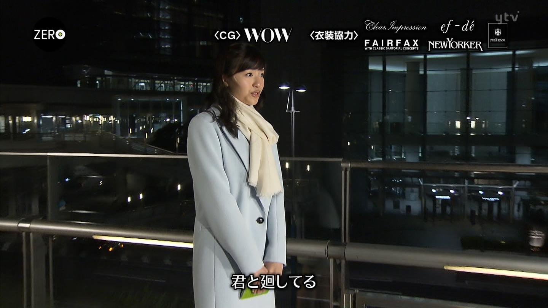 激烈!女子アナニュース【画像】今日の塩川菜摘たん、「NEWS ZERO」卒業 3.24