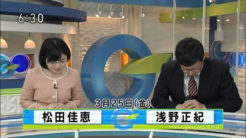 松田佳恵 (1)