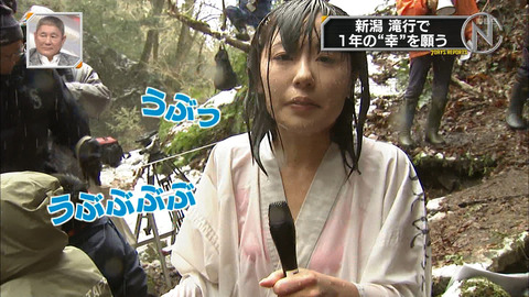 田中美紗貴 (2)
