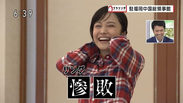 林田理沙 (6)