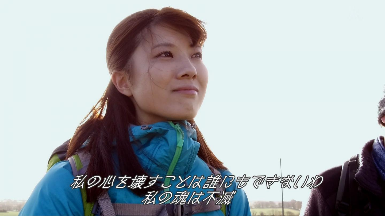 石橋亜紗の画像 p1_34
