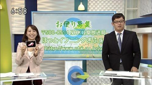 島紗理 (5)