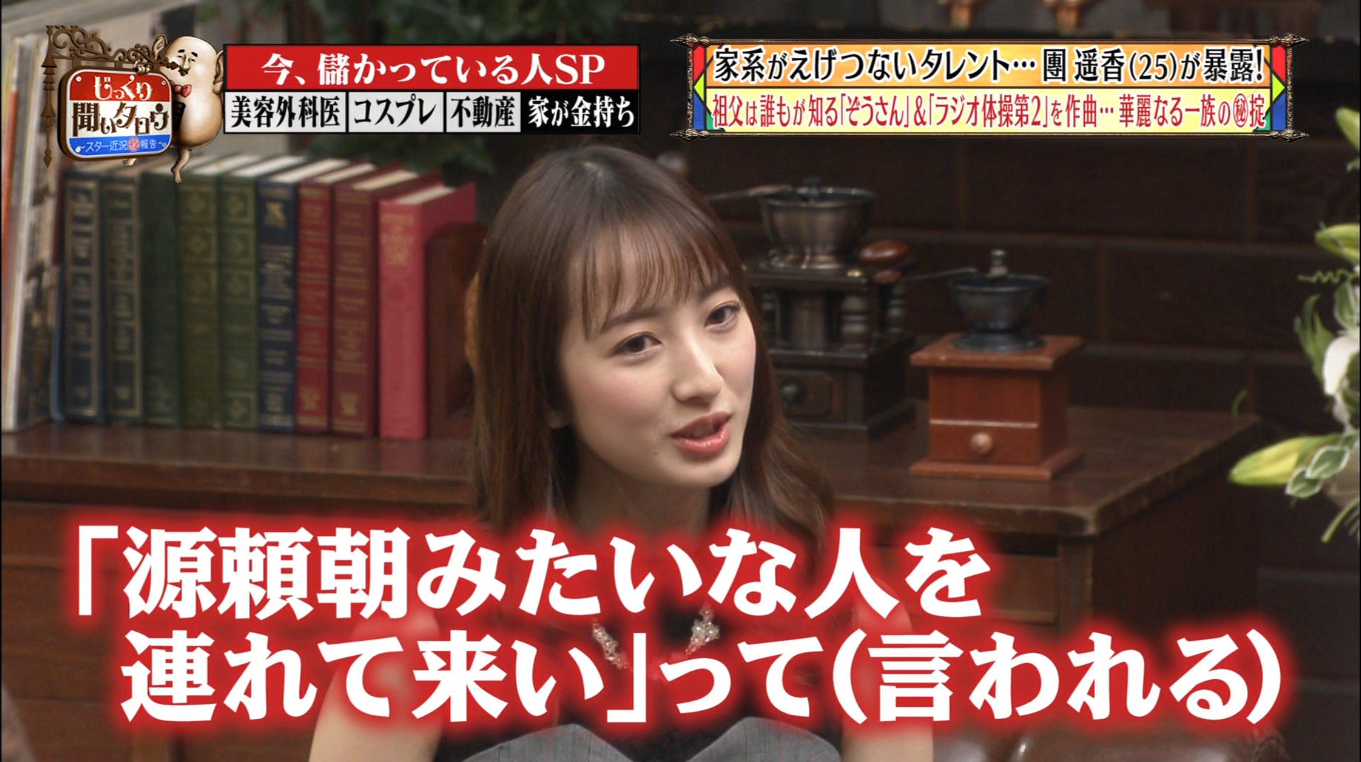 http://livedoor.blogimg.jp/joshiananews/imgs/d/b/db1845d0.jpg