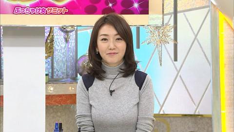 八木早希 (4)