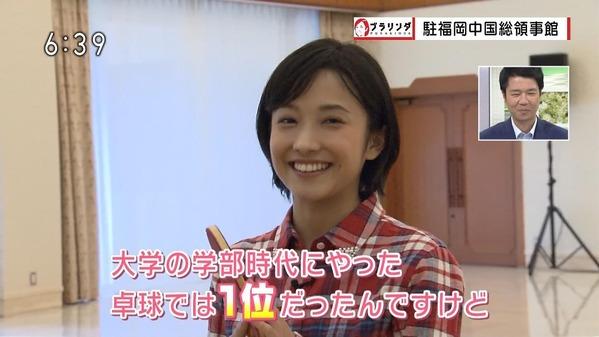林田理沙 (5)
