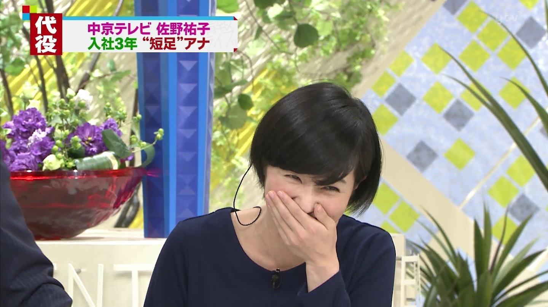 佐野祐子の画像 p1_34