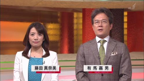 藤田真奈美 (1)