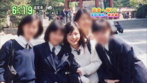 吉田奈央 (フリーアナウンサー)の画像 p1_33