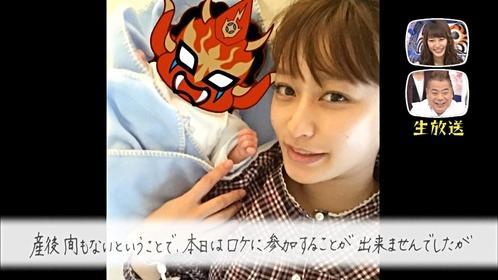 枡田絵理奈 (3)