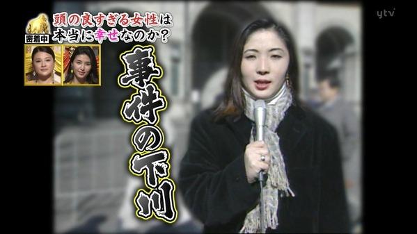 下川美奈 (7)