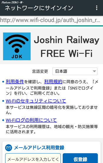 Screenshot_20191020-101807