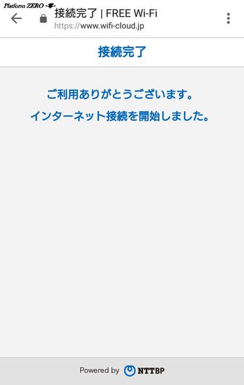 Screenshot_20191020-101853