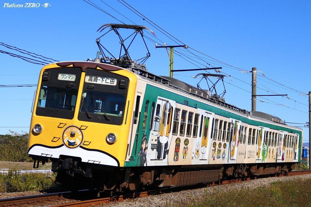かみいち              500形 クモハ501-クモハ502(501F)【上信電鉄 車両一覧】コメント
