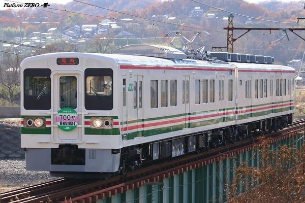 2019-12-15 005改 DPP調整 トリミング
