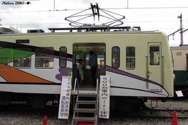 2019-10-20 126改 トリミング