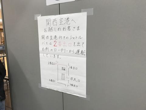 2018-09-14_15-10-34_080