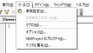 VBA-1-2