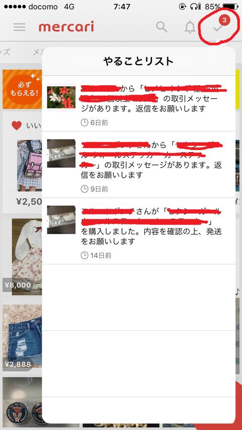 TOP_1やること