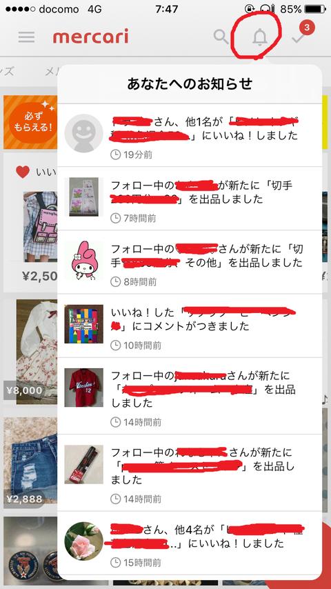 TOP_2お知らせ
