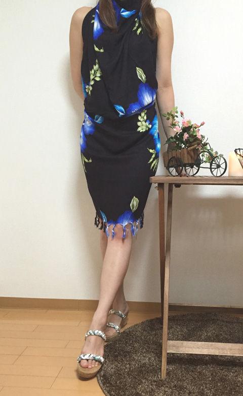 桜木 優希奈