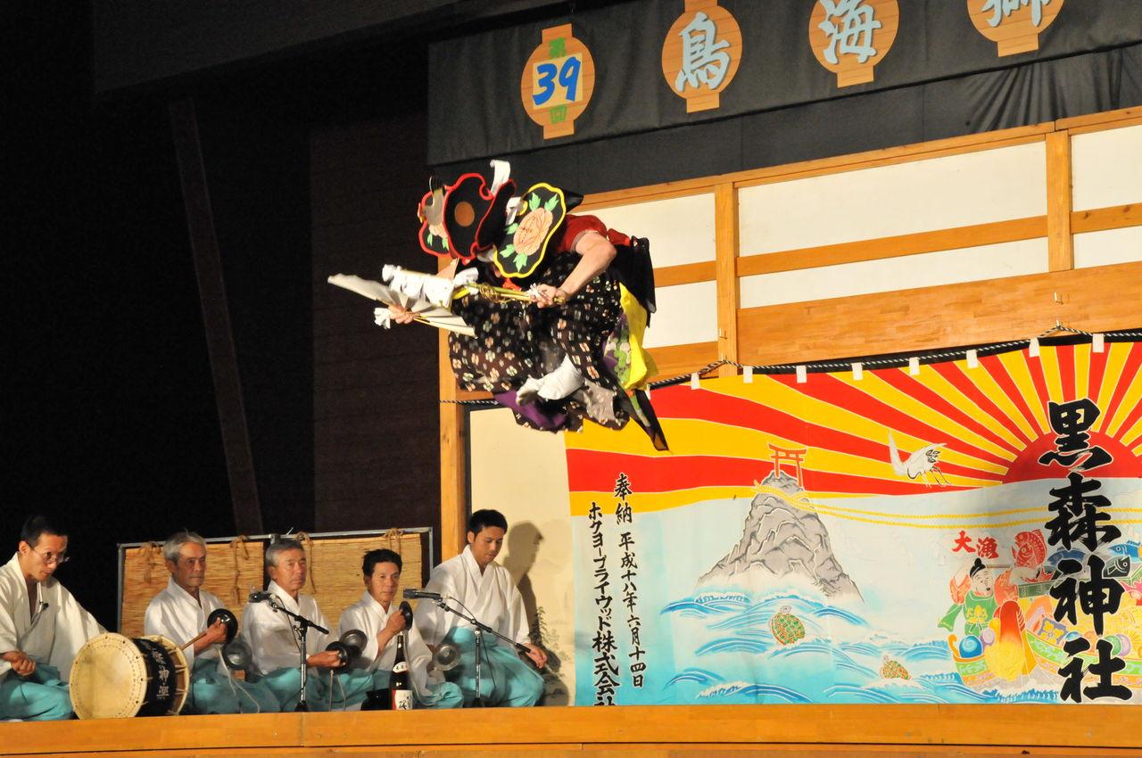 JOUの「せば」日記:鳥海獅子舞番...