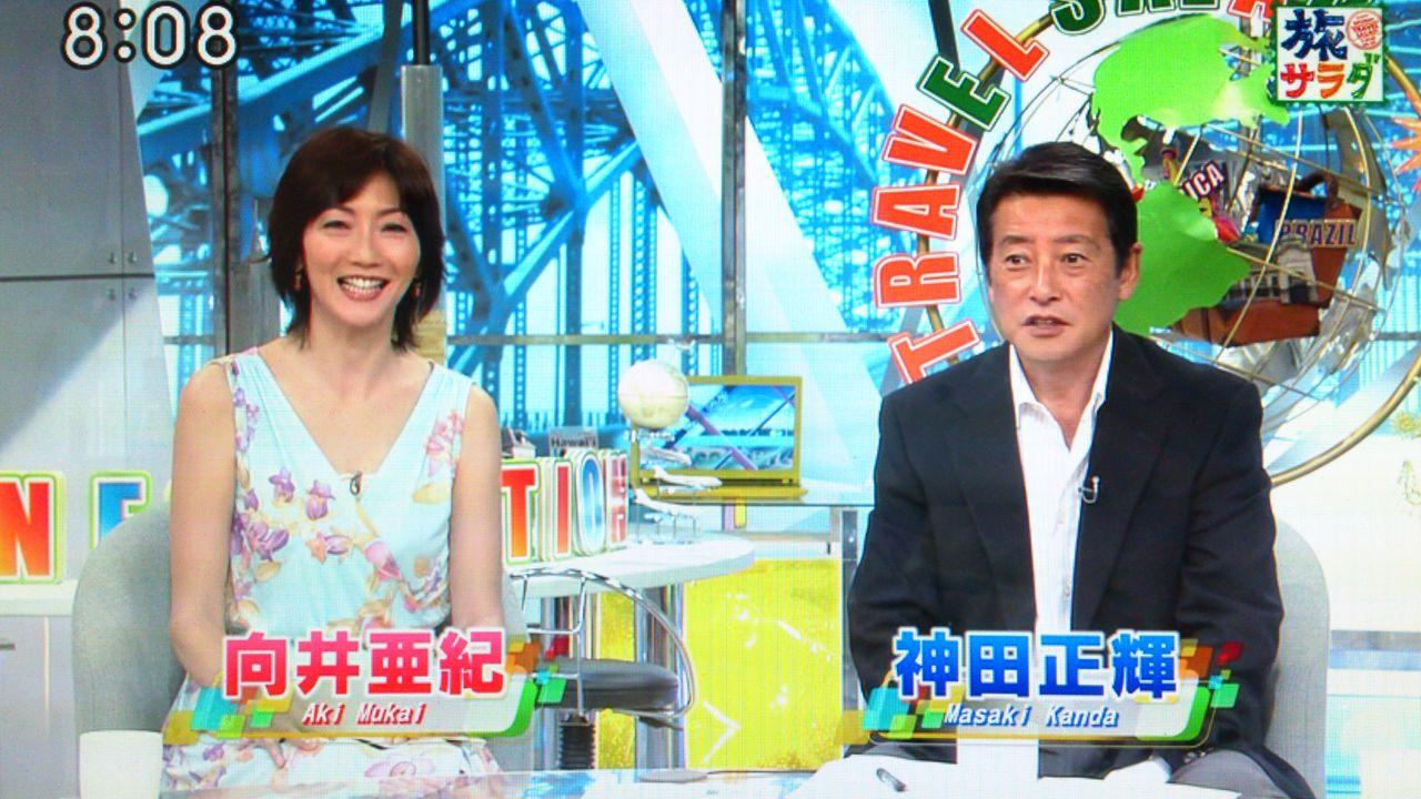 成績 Bランク テレビ朝日 朝だ!...