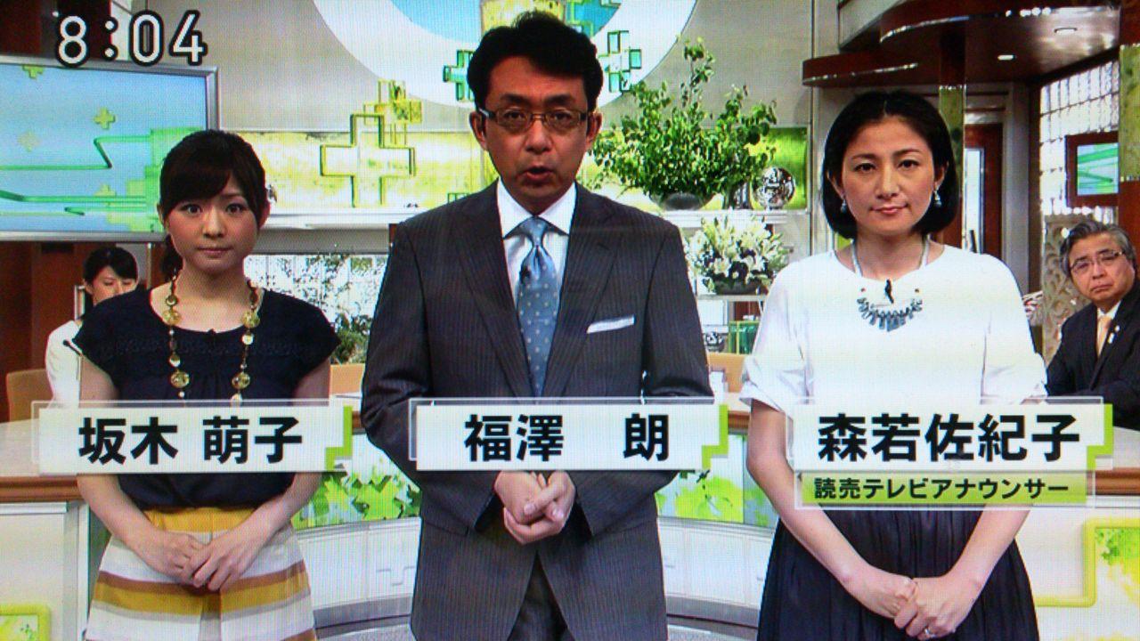 成績 Bランク 日本テレビ ウェークアップ!ぷらす(2013年6月22日 ...