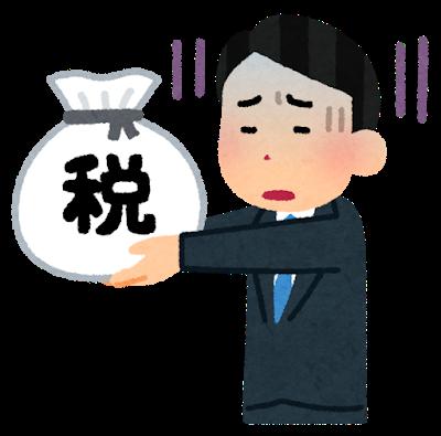 money_nouzei_man_sad