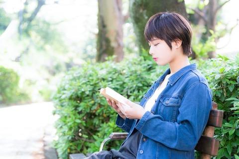 CON_honyomu15084632_TP_V4