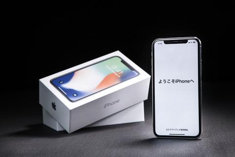 iPhonexIMGL6217_TP_V