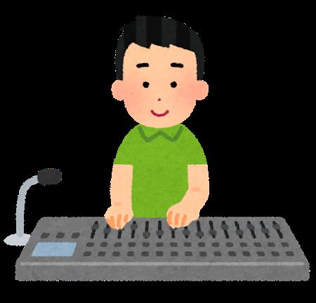 job_pa_mixer