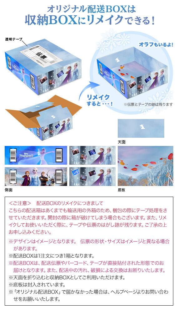 anayuki2-box2