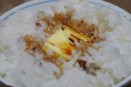 ご飯  バター醤油