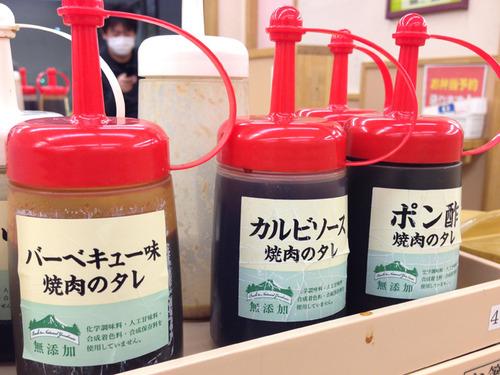 【マジかよ】松屋の店員が絶賛している「焼肉定食を美味しく食べる方法」が凄いぞwwwwwwwwww