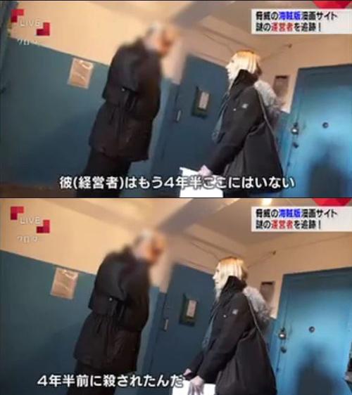 【テレビ】NHKの番組が『漫画村』運営者を追跡した結果…サーバ経営者は4年半前に殺されていた