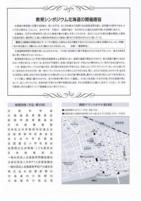 CCI20151027_00001