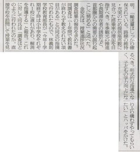 CCI20130913_00003