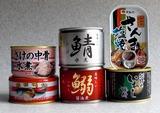 缶詰 (3)