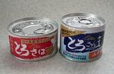 缶詰 (2)